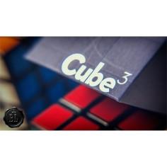 CUBE 3 - STEVE BRUNDAGE